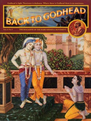 BTG Year-1988 Volume-23 Number-05