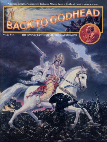 BTG Year-1988 Volume-23 Number-06