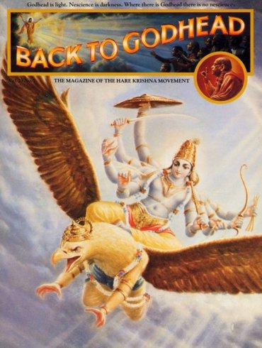 Back To Godhead Volume-23 Number-07, 1988