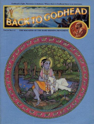 BTG Year-1989 Volume-24 Number-01-02