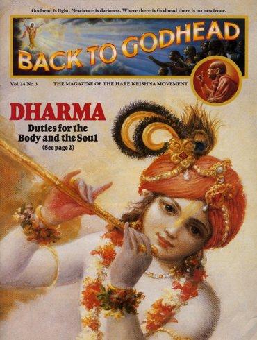 BTG Year-1989 Volume-24 Number-03