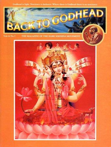 Back To Godhead Volume-24 Number-07, 1989