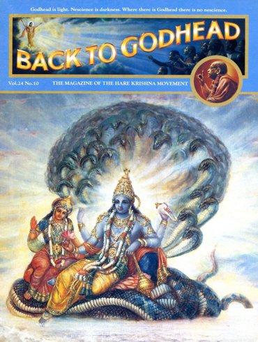 Back To Godhead Volume-24 Number-10, 1989