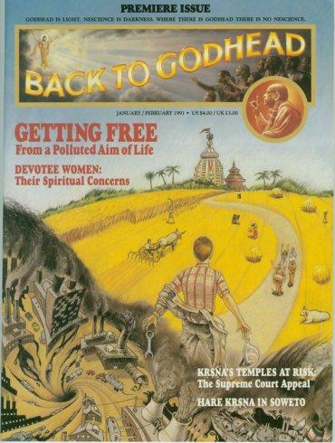 Back To Godhead Volume-25 Number-01, 1991