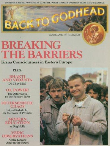 Back To Godhead Volume-25 Number-02, 1991