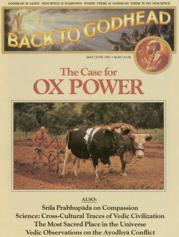 Back To Godhead Volume-25 Number-03, 1991