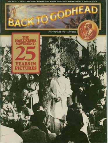 Back To Godhead Volume-25 Number-04, 1991