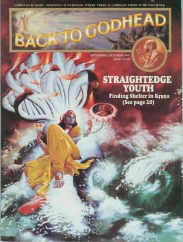 Back To Godhead Volume-25 Number-05, 1991