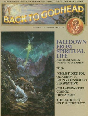 Back To Godhead Volume-25 Number-06, 1991