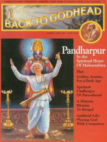 Back To Godhead Volume-26 Number-02, 1992