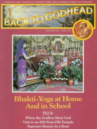 Back To Godhead Volume-26 Number-03, 1992