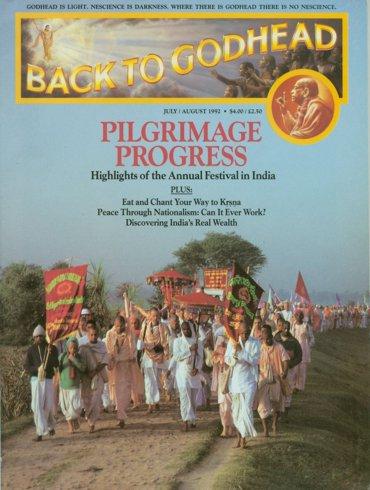 BTG Year-1992 Volume-26 Number-04