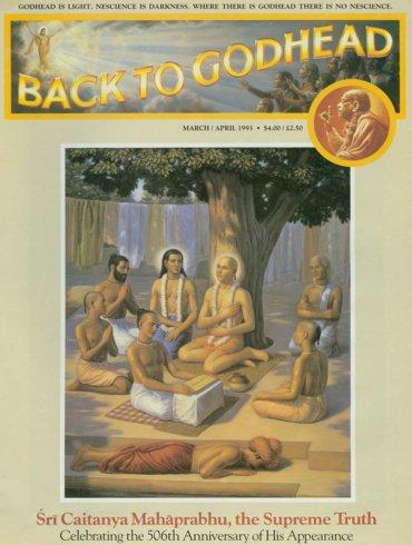 Back To Godhead Volume-27 Number-02, 1993