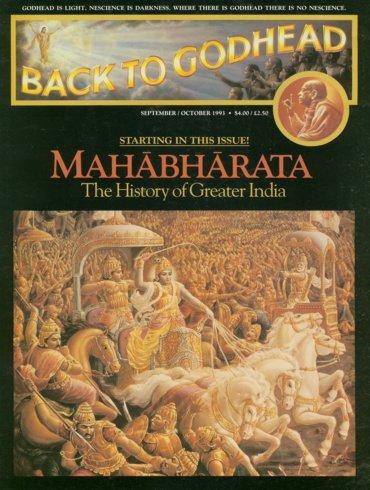 Back To Godhead Volume-27 Number-05, 1993