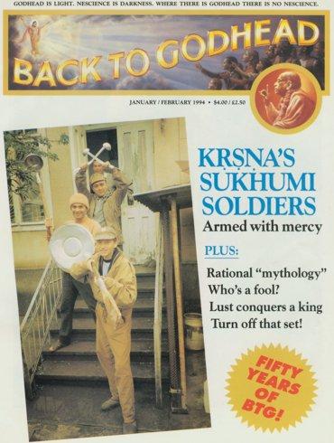 Back To Godhead Volume-28 Number-01, 1994