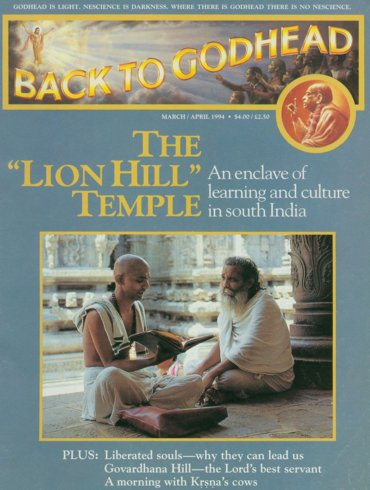 Back To Godhead Volume-28 Number-02, 1994