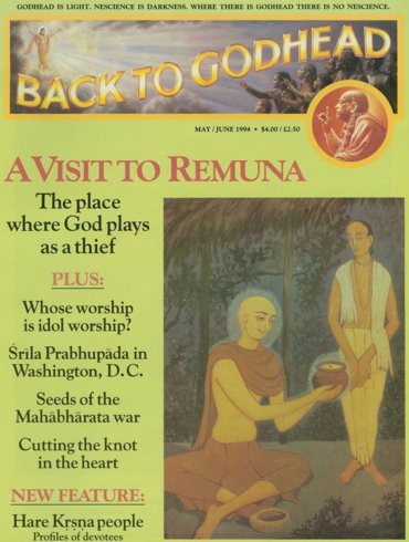 Back To Godhead Volume-28 Number-03, 1994