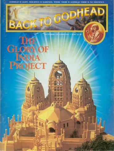 Back To Godhead Volume-28 Number-05, 1994
