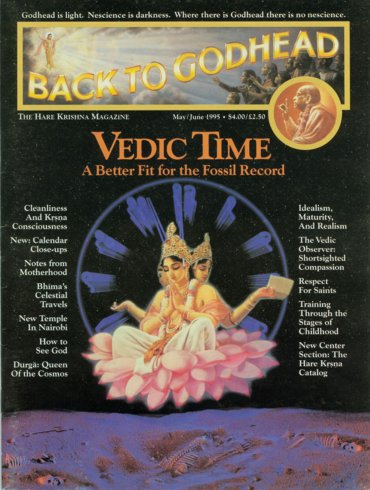 BTG Year-1995 Volume-29 Number-03
