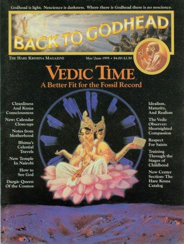 Back To Godhead Volume-29 Number-03, 1995