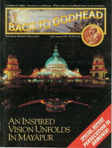 Back To Godhead Volume-29 Number-04, 1995