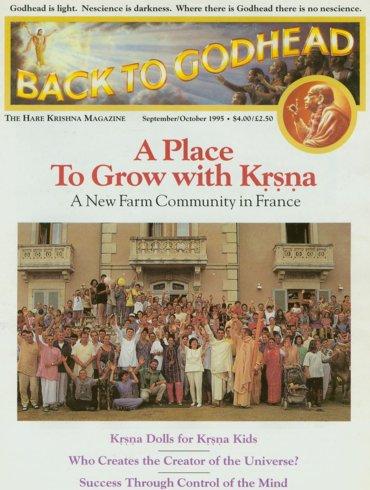 Back To Godhead Volume-29 Number-05, 1995