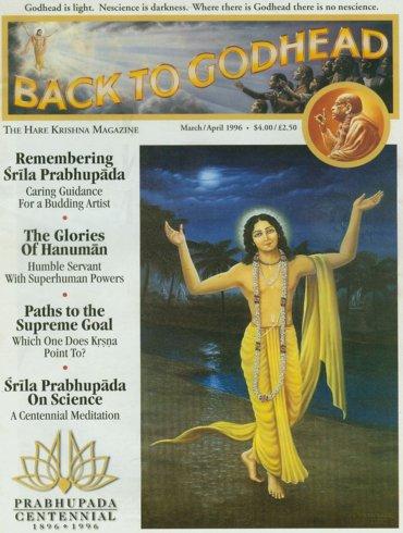 Back To Godhead Volume-30 Number-02, 1996