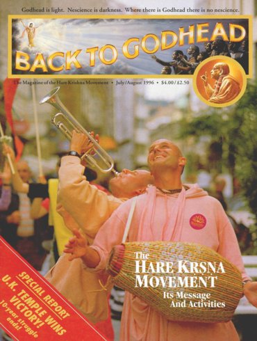 Back To Godhead Volume-30 Number-04, 1996