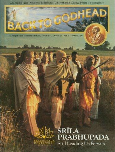 Back To Godhead Volume-30 Number-06, 1996
