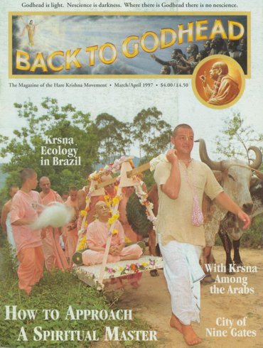 Back To Godhead Volume-31 Number-02, 1997