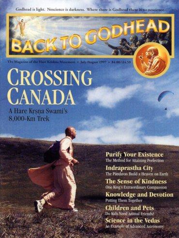 Back To Godhead Volume-31 Number-04, 1997