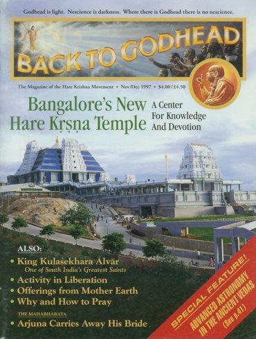 Back To Godhead Volume-31 Number-06, 1997