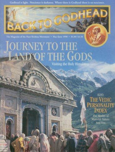 Back To Godhead Volume-32 Number-03, 1998