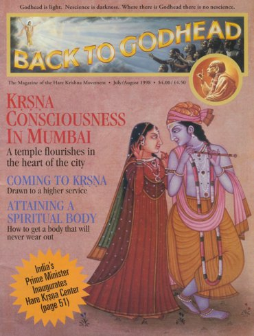 Back To Godhead Volume-32 Number-04, 1998