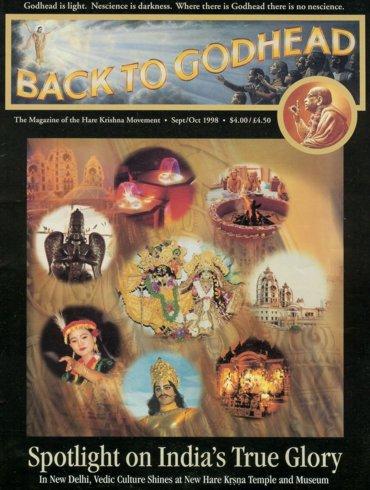 Back To Godhead Volume-32 Number-05, 1998