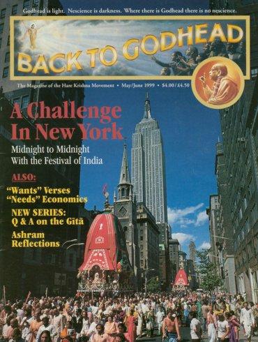 Back To Godhead Volume-33 Number-03, 1999