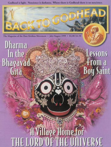 Back To Godhead Volume-33 Number-04, 1999