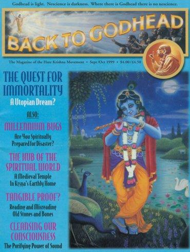 Back To Godhead Volume-33 Number-05, 1999