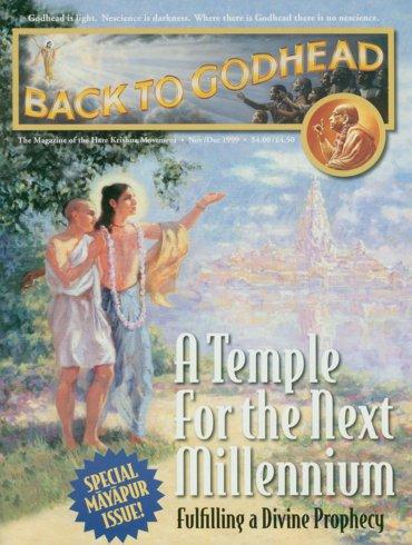 Back To Godhead Volume-33 Number-06, 1999