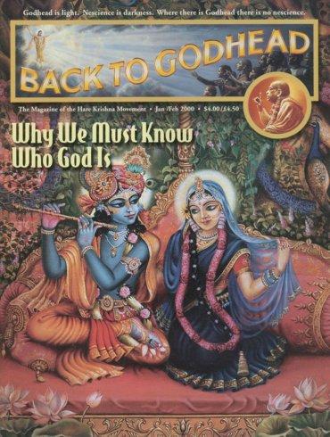 BTG Year-2000 Volume-34 Number-01