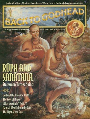 BTG Year-2000 Volume-34 Number-02