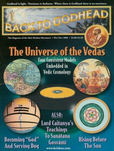 Back To Godhead Volume-34 Number-06, 2000