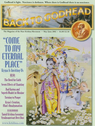 Back To Godhead Volume-36 Number-03, 2002