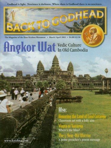 Back To Godhead Volume-37 Number-02, 2003
