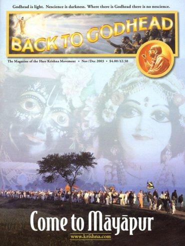 BTG Year-2003 Volume-37 Number-06