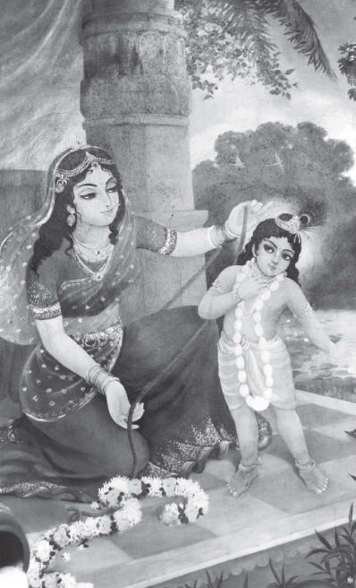 Lord Damodara
