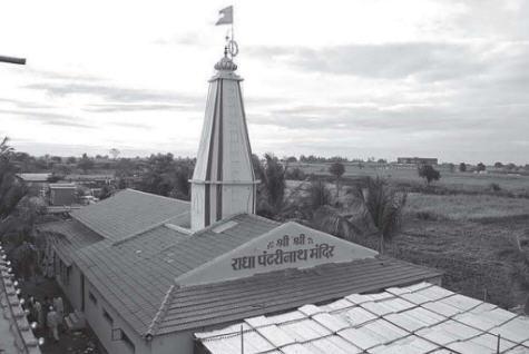 ISKCON Temple in Pandharpur