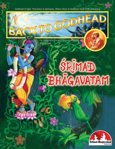 Back To Godhead Volume-03 Number-29 (Indian), 2006