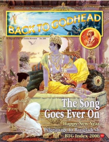 Back To Godhead Volume-03 Number-33 (Indian), 2006