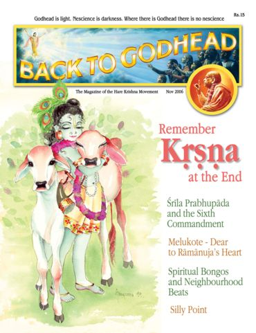 Back To Godhead Volume-03 Number-32 (Indian), 2006
